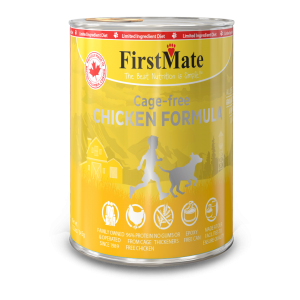 FM-LID 345g Can Dog Chicken