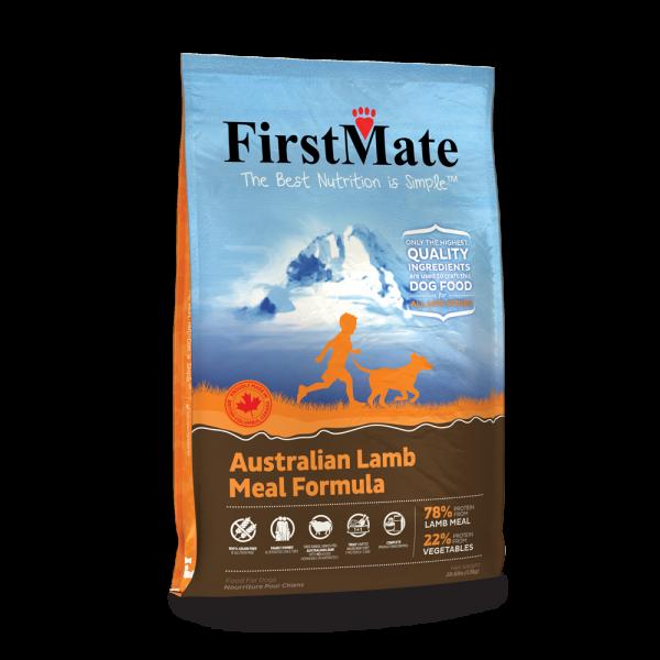 FirstMate-GrainFree-New-13kg-AustralianLamb-Left